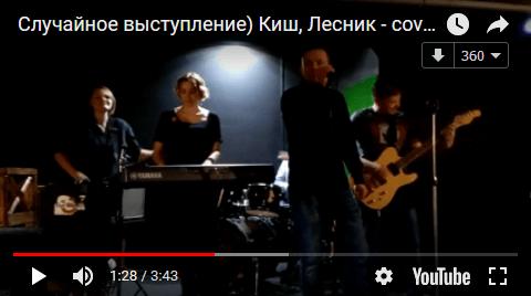 Музыка для души студия Музыкайф