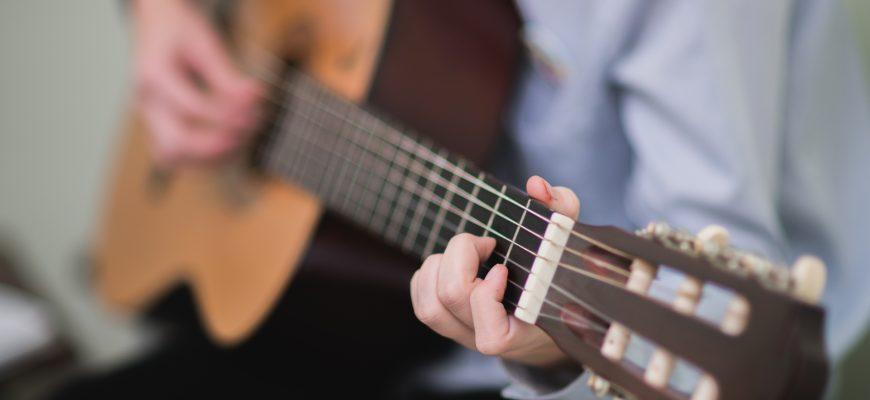 обучение на гитаре