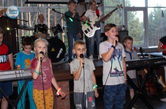 концерт в лагере музыкайф