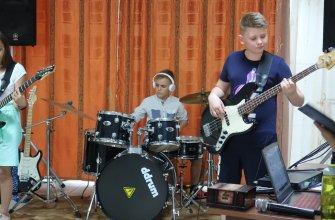 Бас и барабаны
